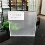 同民夹丝玻璃 夹绢玻璃 移门钢化夹丝玻璃 展柜夹丝玻璃