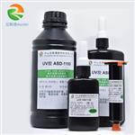 江门UV胶水批发  挂勾粘接UV胶ASD-2308