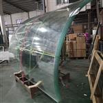 12mm超白弯钢化玻璃 弧形玻璃按需定制
