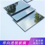 單向透視玻璃鋼化廠家直銷 夾層透視鏡 新型玻璃定制批發