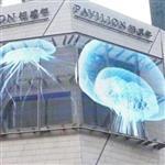 LED透明屏玻璃LED玻璃屏特種玻璃