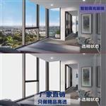 智能調光玻璃廣州耐智特種玻璃