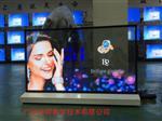 OLED透明電容觸摸互動屏,觸摸顯示屏
