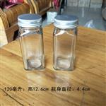 玻璃瓶厨房用品调味瓶箱空瓶烧烤专用调味瓶