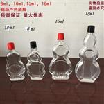 徐州玻璃瓶活络油瓶扁葫芦瓶红花油瓶