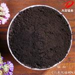 二氧化锰粉用于着色黑色 棕色 紫色