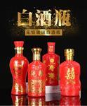 高档千亿国际966酒瓶囍宴酒瓶空瓶500毫升