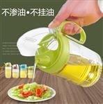 550ML玻璃油壶