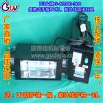UV胶水固化、干燥用1000W/瓦便携式UV紫外线固化灯