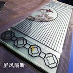 永興定制夾絲夾絹藝術玻璃 廠家直銷夾絲玻璃 移動門背景墻屏風
