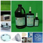 汕尾UV胶水ASOKLID牌UV-3181千亿国际966粘金属无影胶水
