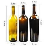 750ml玻璃透明红酒瓶