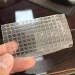 东莞精密欧司朗玻璃芯片玻璃盖板蚀刻加工厂家