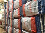 高效節能、環保、炭化室專用密封料