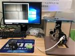 深圳供应新肖特UP玻璃应力仪_锂铝硅玻璃二强应力分析仪