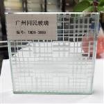 广州隔断夹丝玻璃厂家 钢化夹胶玻璃供应