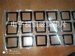 视窗镜片玻璃   电子玻璃镜片   安防玻璃