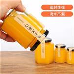蜂蜜玻璃瓶六棱食品瓶