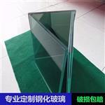 安徽钢化玻璃厂家直销批量生产