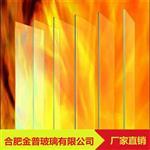 合肥防火玻璃厂家生产批量出货