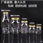 雕花玻璃瓶密封罐 蜂蜜包装瓶果酱菜瓶子燕窝罐头瓶带盖无铅
