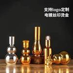 玻璃UV镀金精油玻璃瓶20ml 30ml 100ml第五元素