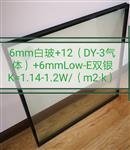 隔热保温高效节能中空玻璃