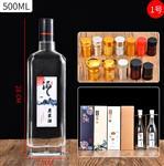 玻璃酒瓶 白酒瓶厂家供应玻璃酒瓶 新款酒瓶,通用瓶