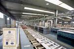 镀膜玻璃/GB/T18915.1-2002