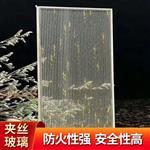 厂家供应艺术夹丝玻璃 夹胶夹金属丝玻璃