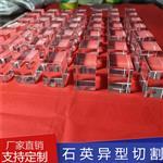 锦州石英玻璃生产厂