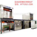 大型玻璃化学钢化炉 全自动硬化炉生产线 强化炉