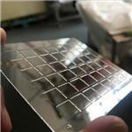 健鸿电子厂家蚀刻加工玻璃盖板