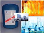 高强度玻璃铯钾防火液