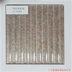 广州压花玻璃灯芯夹丝玻璃生产厂家富景玻璃