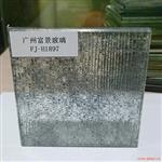 广州富景玻璃有限公司供应定制夹山水画玻璃夹丝玻璃艺术玻璃