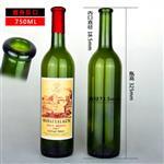 375ml500ml750ml透明葡萄酒瓶墨绿色红酒瓶自酿酒瓶空酒瓶子