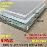 优质超白玻璃片0.5-5mm打孔挖槽异形圆形圆角化学强化