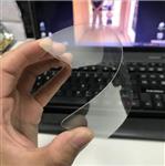 东莞健鸿生产批发0.15mm手机玻璃