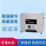 电子元器件用超声波清洗机