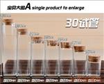 玻璃瓶香水瓶滚珠精油分装瓶避光小空瓶5毫升精华液瓶