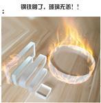 找防火玻璃就找深圳隆玻研发设计生产销售售后一体综合加工企业