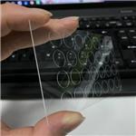 健鸿厂家减薄二强加工玻璃