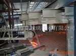 固废高温熔化电熔炉