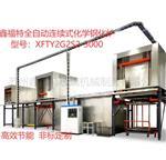 厂家自营钢化炉 化学玻璃强化炉 硬化炉