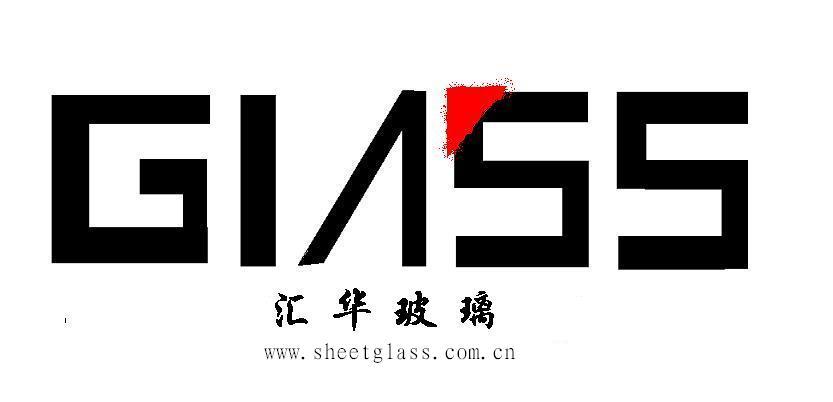 匯華玻璃有限公司