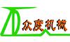 东莞市众度机械设备www.w88121.com