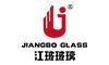 廣州江玻特種玻璃有限公司
