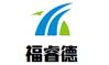 北京福睿德光电科技有限公司
