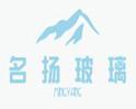 深圳市名扬玻璃制品有限公司